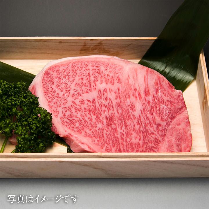 松阪牛A5 サーロイン ステーキ200g