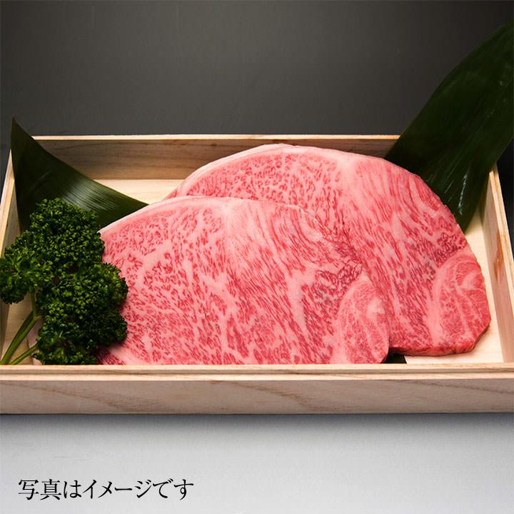 【送料無料】松阪牛サーロインステーキ 200g×2枚