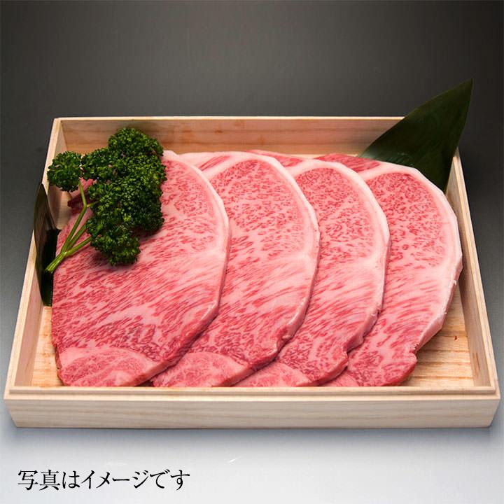 松阪牛A5 サーロイン ステーキ200g×4枚セット