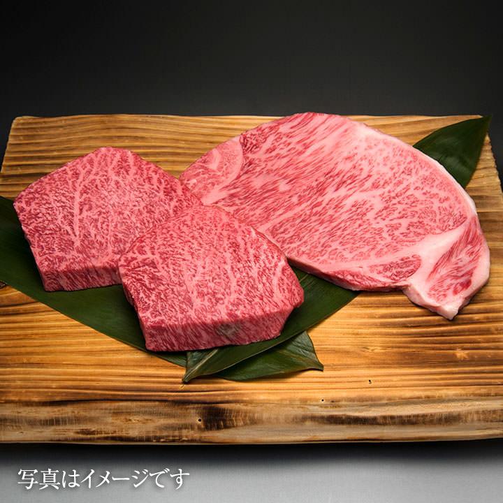 特選A5松阪牛サーロイン200g+モモステーキ 100g×2枚セット