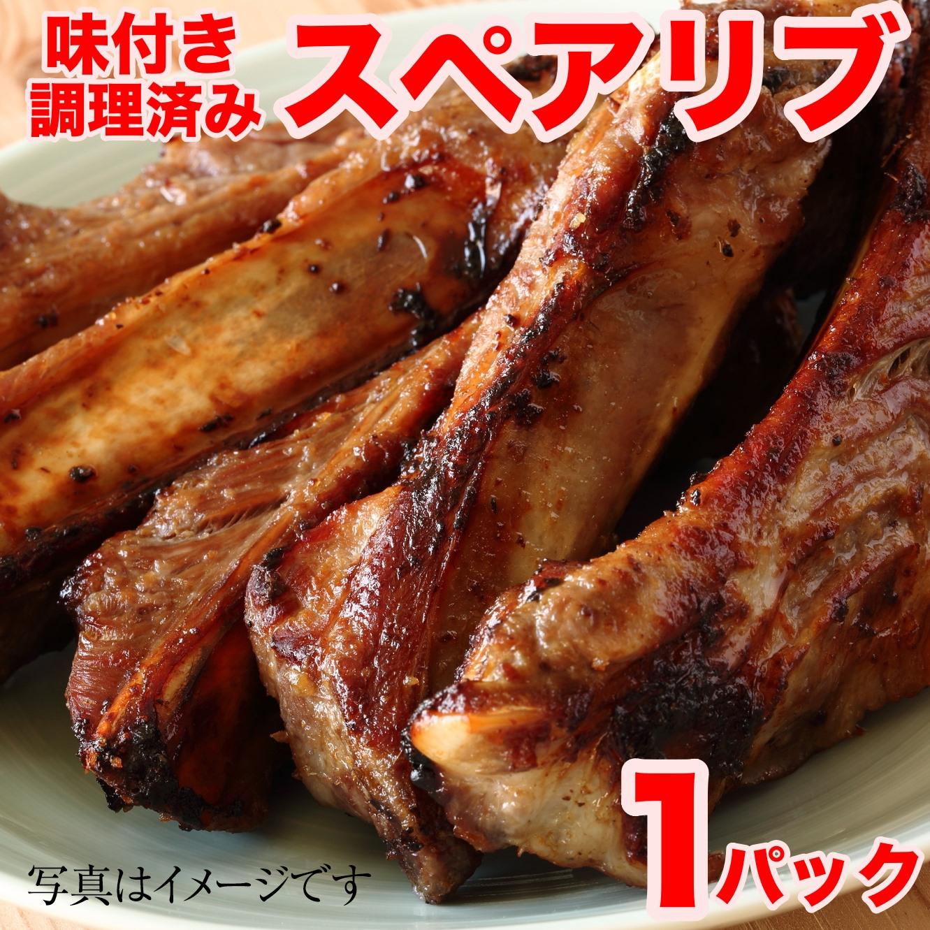 お惣菜ファミリーセット