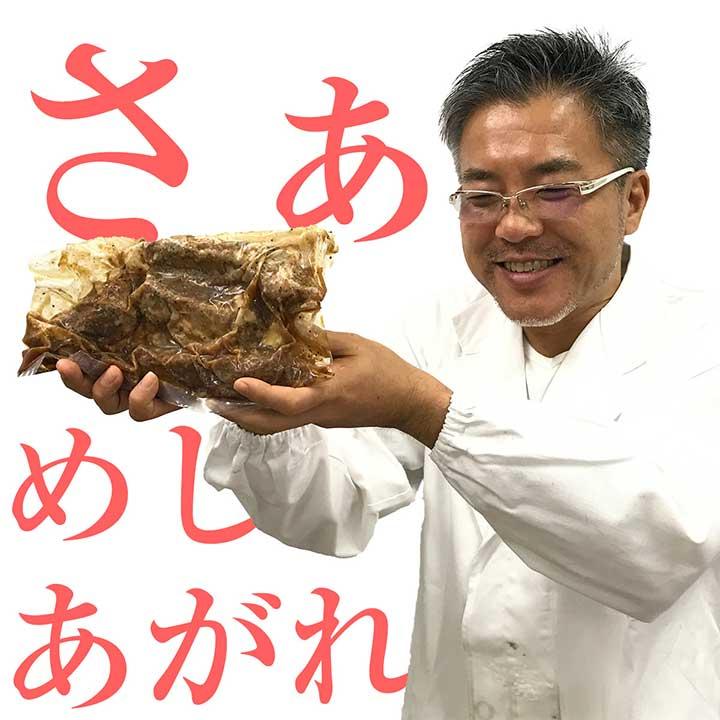 スペアリブ3パック 松阪牛やまと勝光治のおすすめ