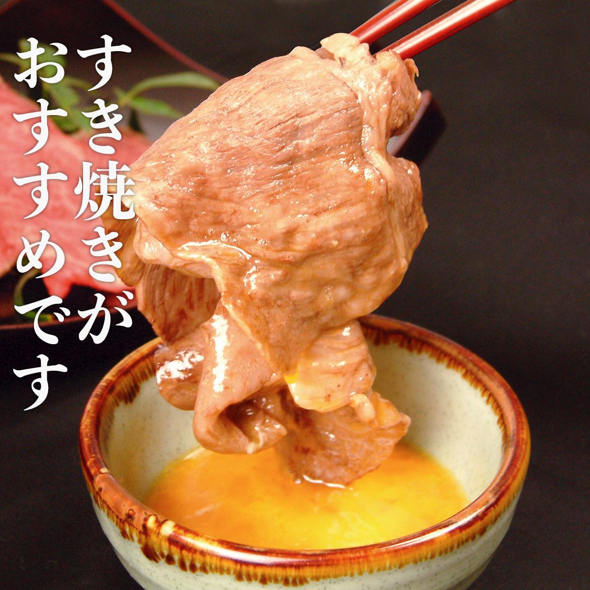 松阪牛A5 リブロース すき焼き用200g