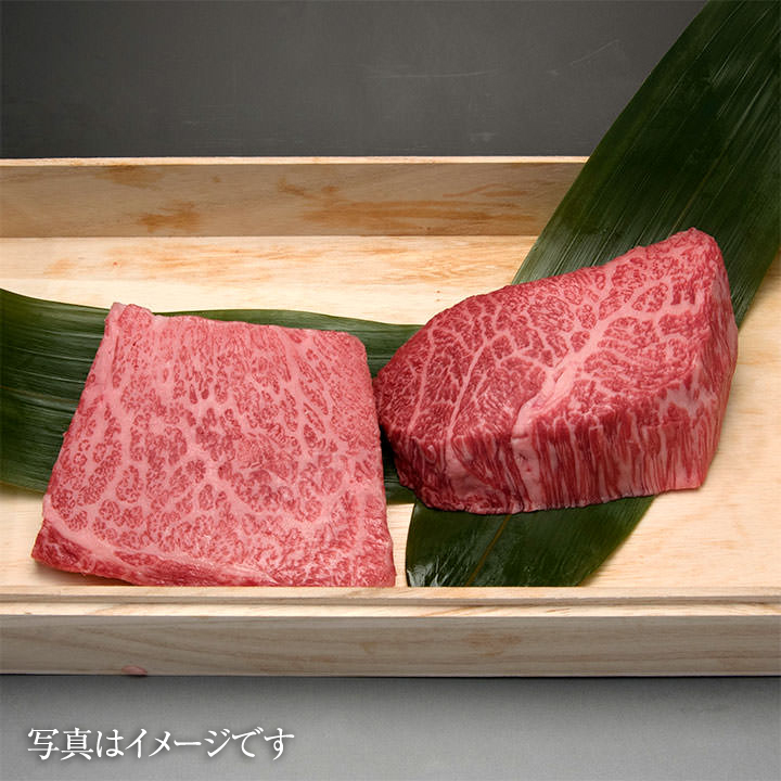 【結婚祝い】特選A5松阪牛モモステーキ 100g×2枚セット