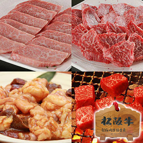 バーベキューセットお肉の通販