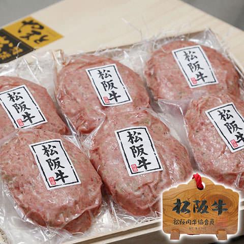 お中元ギフトに松阪牛ハンバーグ