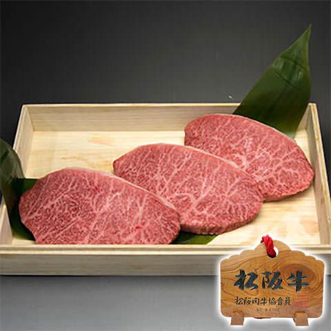 松阪牛イチボステーキ 100g×3枚セット