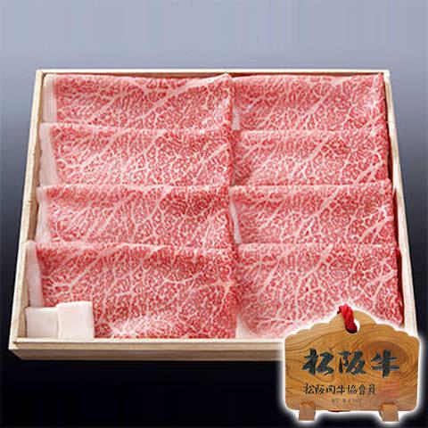 松阪牛の還暦祝い