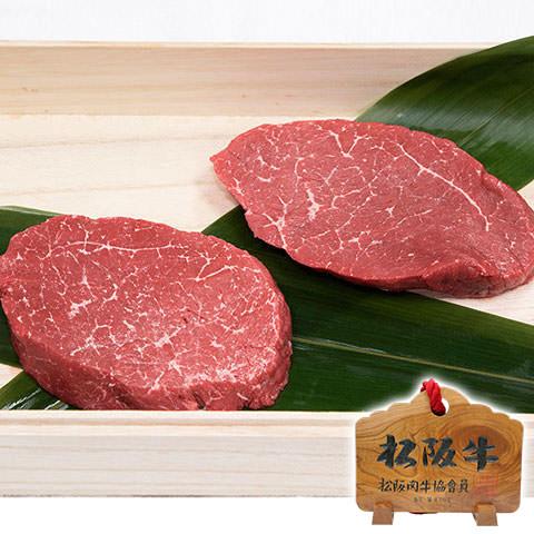 【父の日ギフト】松阪牛コモモステーキ 100g×2枚セット