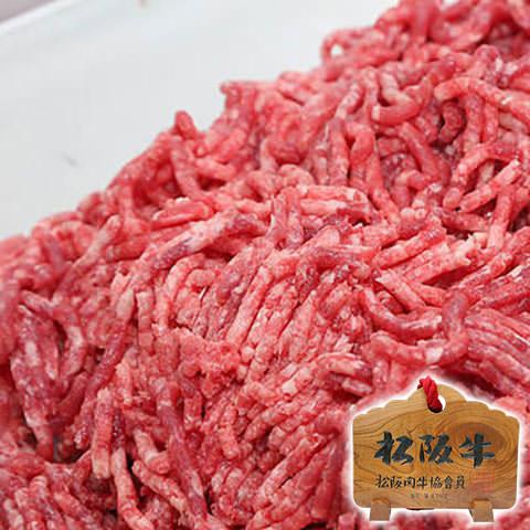 松阪牛挽肉500g