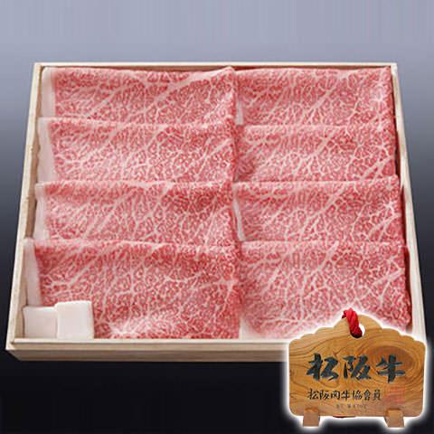 松阪牛A5 モモ肉しゃぶしゃぶ用300g