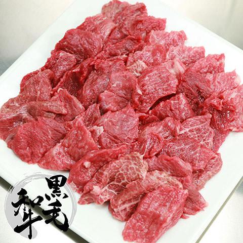 黒毛和牛 モモ 焼肉用600g