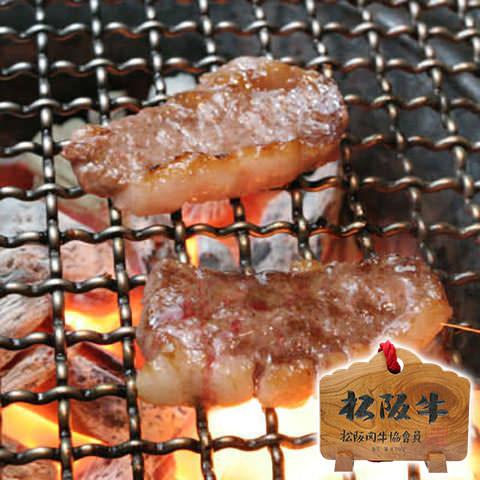 焼肉の美味しい食べ方
