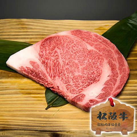 松阪牛リブロースステーキ