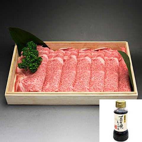 [送料無料]松阪牛A5 リブロース すき焼き用300g