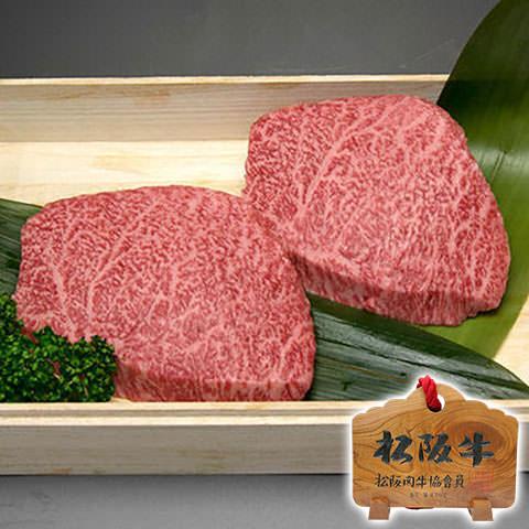 松阪牛ランプステーキ