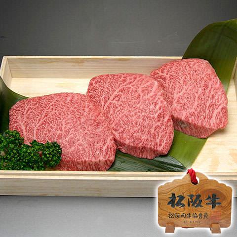 松阪牛ランプステーキ 100g×3枚セット