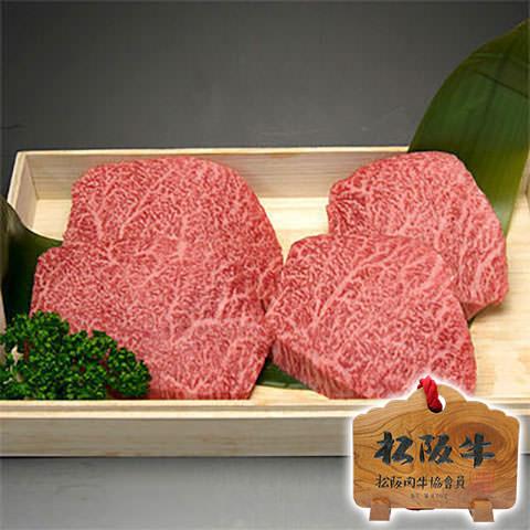 松阪牛ランプステーキ 100g×4枚セット
