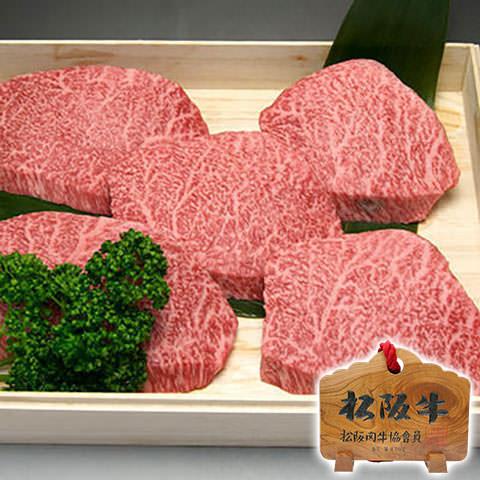 松阪牛ランプステーキ 100g×6枚セット