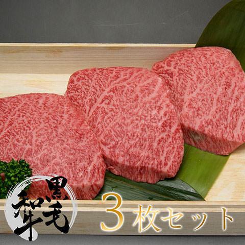 黒毛和牛ランプステーキ 100g×3枚