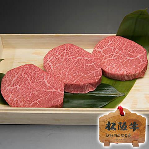 松阪牛芯芯ステーキ