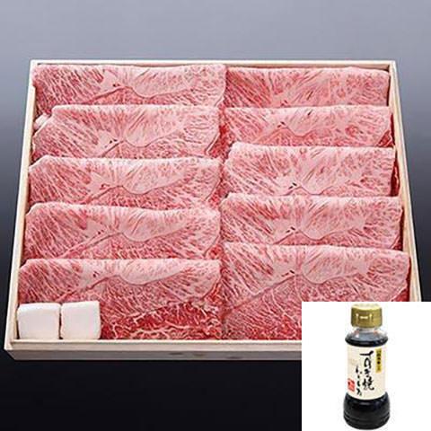 松阪牛上肩スライスすき焼き用300g