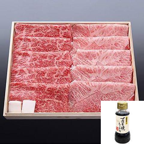 松阪牛肩×モモすき焼き用(わりした付き)400g
