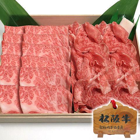松阪牛肩ロースと切り落としの食べ比べセット