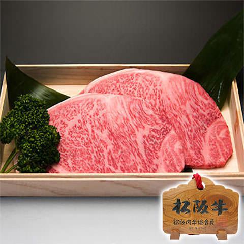 松阪牛サーロインステーキ 200g×2枚