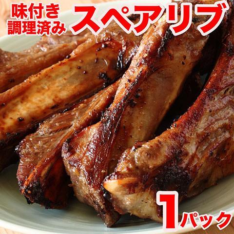 スペアリブ1パック 松阪牛やまと勝光治のおすすめ