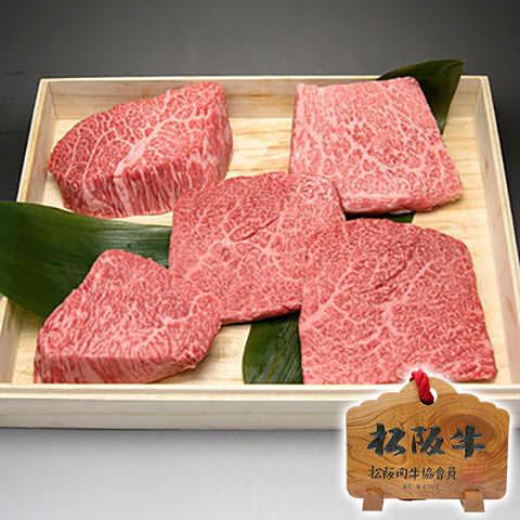 特選A5松阪牛モモステーキ 100g×5枚セット