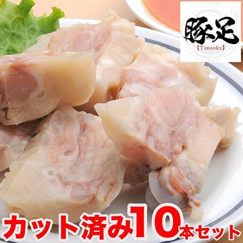 豚足味噌ダレ10本セット