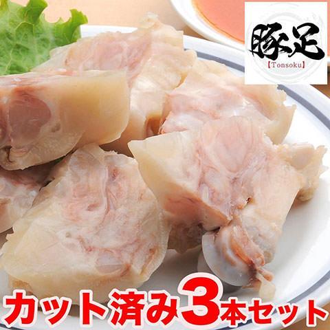 豚足味噌ダレ3本セット