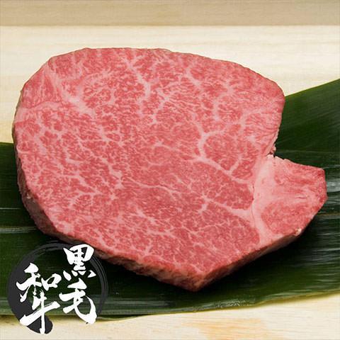 黒毛和牛A5 シャトーブリアン(ヒレ) ステーキ100g