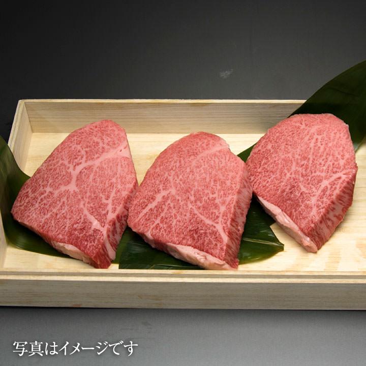 松阪牛トモサンステーキ100g×3枚