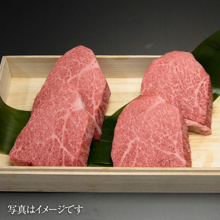 松阪牛トモサンステーキ100g×4枚