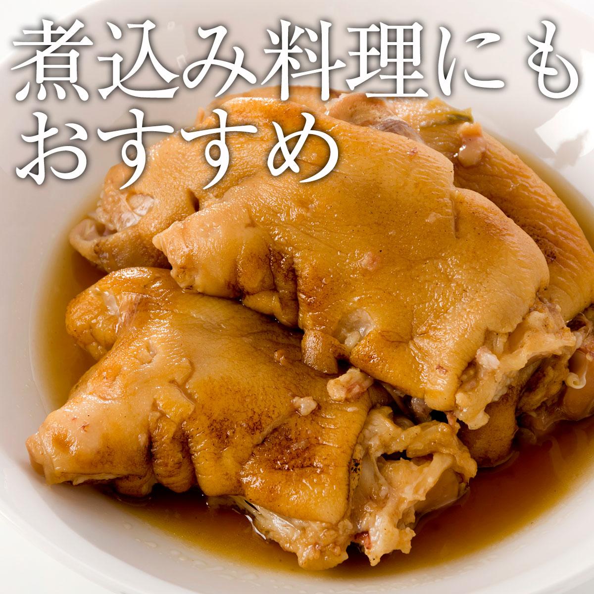 豚足味噌ダレ20本セット