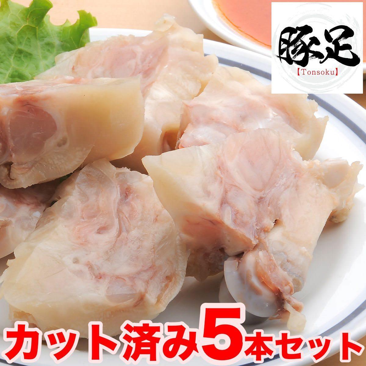 チャンジャ300g+豚足5本セット