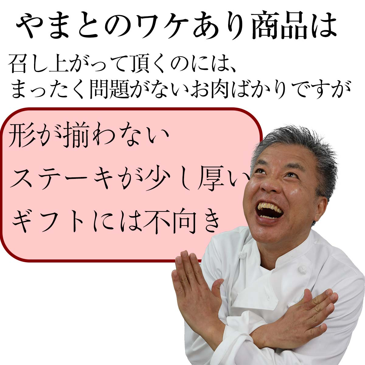 松阪牛モモステーキ 100g×2枚セット